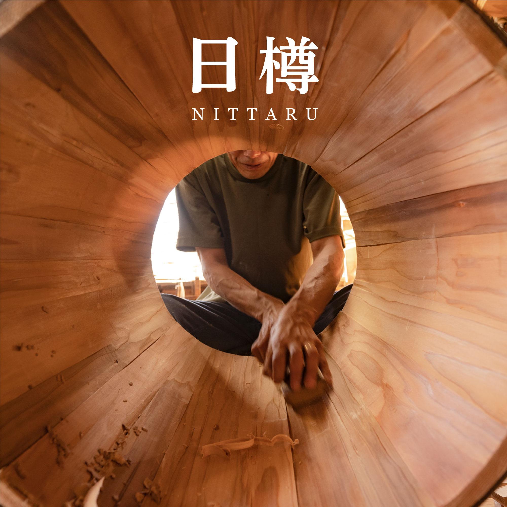 日樽(有限会社日樽)商品の取り扱いを始めました。